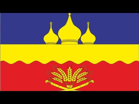 Отчет главы Администрации Боковского района перед населением за 2020 год