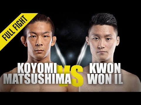 Koyomi Matsushima vs. Kwon Won Il | ONE Full Fight | New Dimensions | June 2019