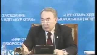 Обращение Назарбаева к пользователям Youtube.mp4