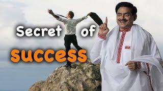 असंभव को भी संभव बनाने का रहस्य क्या है जानें ? Secret of success in life by S