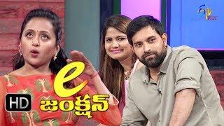 E Junction | 9th October 2017 | Suma |  Jani Master | Singer Uma Neha | Full Episode 48 | ETV Plus