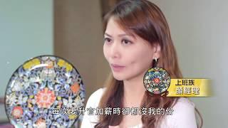 湯鎮瑋老師-富貴彩寶八吉祥水晶風水盤