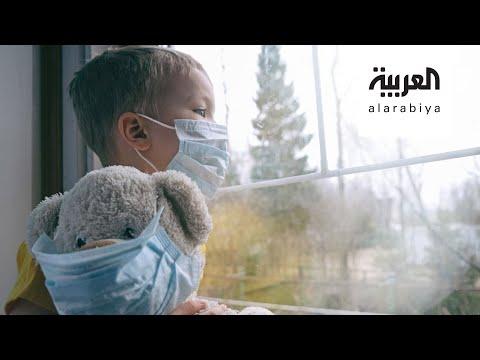 العرب اليوم - شاهد: أعراض جديدة لكورونا عند الأطفال تثير مخاوف الجميع