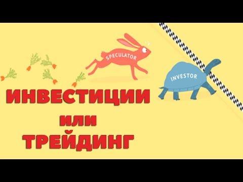 Доллар к рублю онлайн форекс