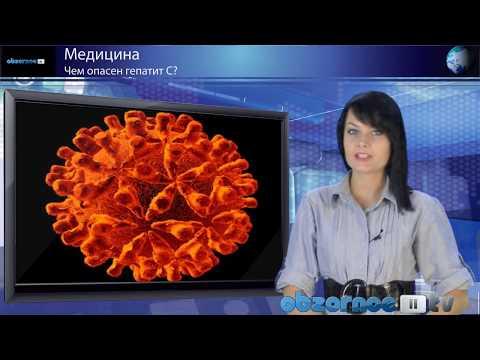 Признаки заболевания инфекционными гепатитами а и в
