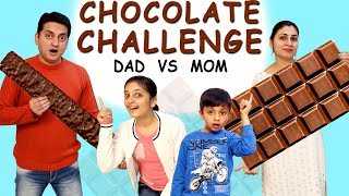 CHOCOLATE CHALLENGE #Kids #Funny #Family | Mom vs Dad Blindfold Challenge | Aayu and Pihu Show