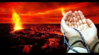 যে দোয়া পাঠ করলে আল্লাহ পাক কঠিন বিপদ থেকে মুক্তি দেন! (অর্থ ও ফজিলতসহ) || By BypasWay