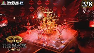 THE MASK LINE THAI | Champ Vs Champ | EP.17 | 14 ก.พ. 62 [3/6]