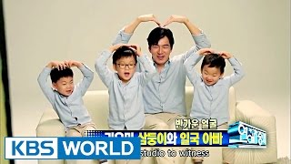 Interview With The Triplets & Song Ilkook [Entertainment Weekly  2016.11.07]