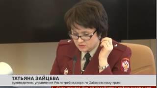 Подготовка к паводку. Новости. 17/02/2017. GuberniaTV