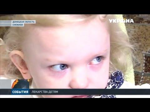 Выжить 5-летней Софийке Журиной помогают благотворители