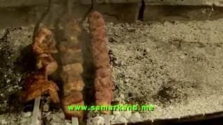 Шашлык молотый из говядины / Samarkand cuisine - Beef kebab (with English captions)