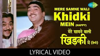 Mere samne wali khidki with lyrics |मेरे   - YouTube
