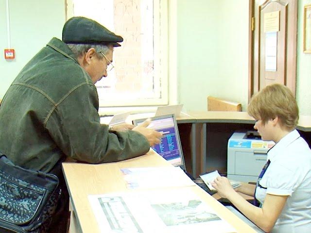 Пенсионерам нужно выбрать пакет социальных услуг