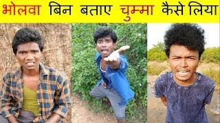 Prince Kumar Comedy   Prince Comedy   Prince Kumar   Vigo Video   PRIKISU Series   Part 163