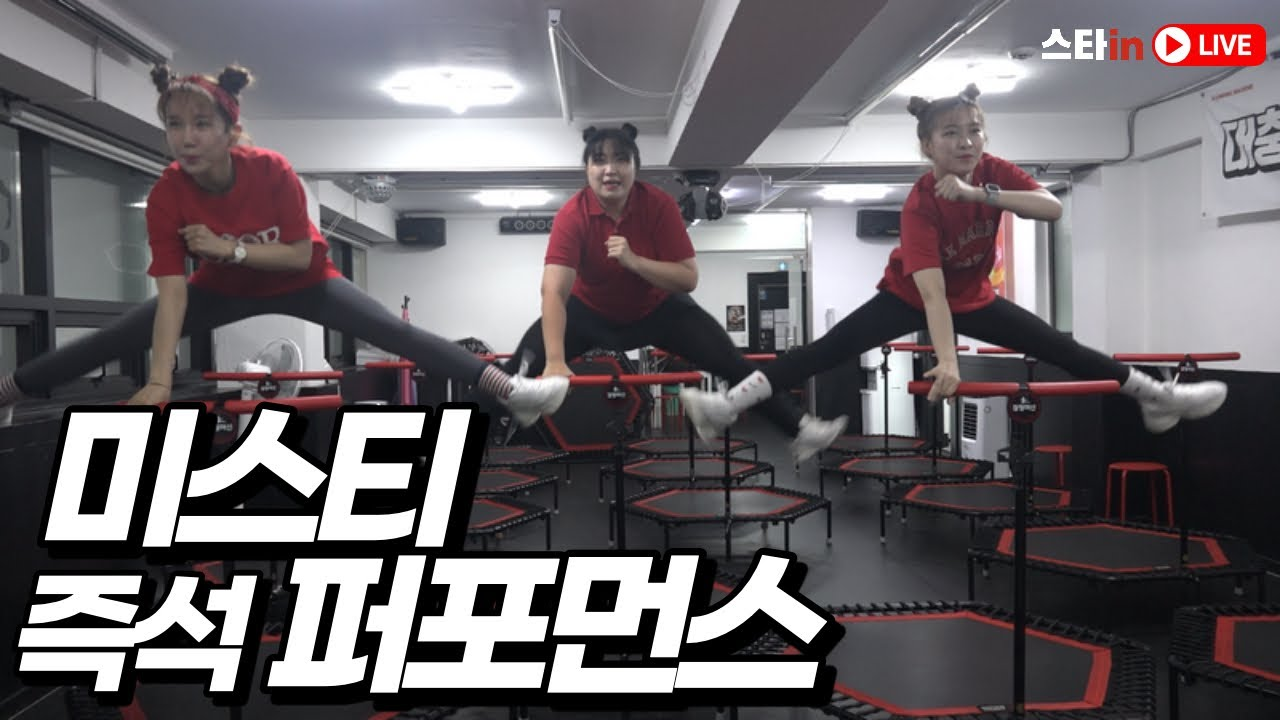 [스타in X 미스티] 트롯 그룹 미스티의 즉석 퍼포먼스... 좌33우33