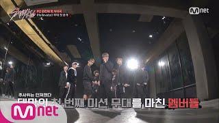 Gambar cover Stray Kids [2회] ′최초 공개′ 스트레이 키즈 Hellevator 무대! 171024 EP.2