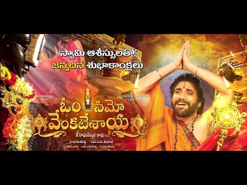 Nagarjuna First Look from Om Namo Venkatesaya