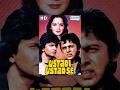 Ustadi Ustad Se (HD) - Hindi Full Movie - Mithun Chakraborty, Ranjeeta - Hit Movie With Eng Subs
