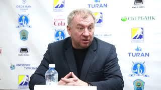 Пресс-конференция «Алтай Торпедо» – «Ертiс» (01.02.18)