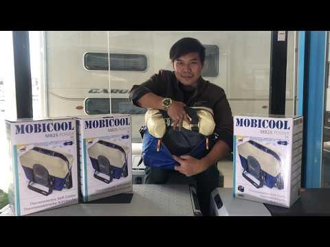 Mobicool MB25 รีวิวกระเป๋าทำความเย็นพกพา