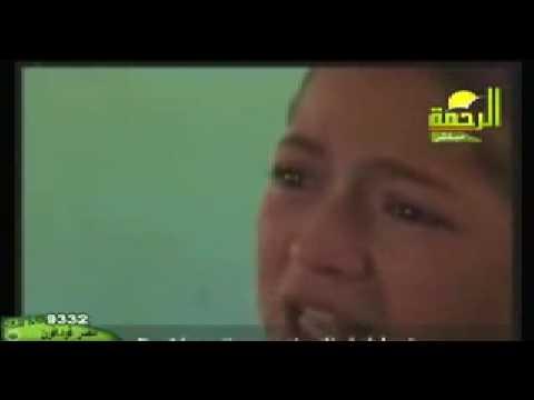 ||فلسطينى فلسطينى|| نشيد مؤ ثر جداااااااااا لطفلة فلسطينية تبكى..