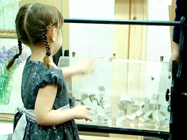 Музейные экспонаты разыграли в лотерею