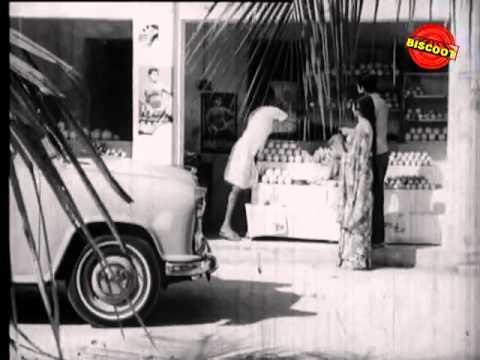 Pravaham 1975:  Full Malayalam Movie