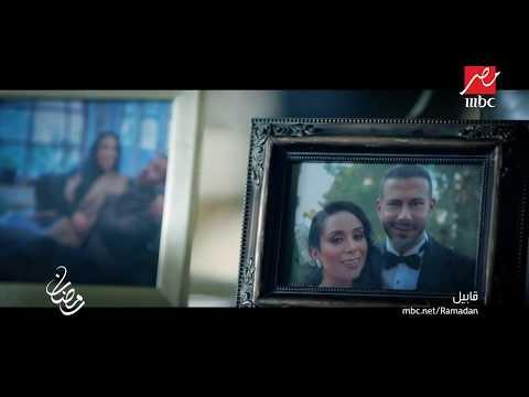 """شاهد الفيديو التشويقي لمسلسل """"قابيل""""..يعرض في رمضان"""