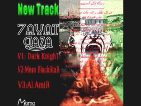 اسلوب حياة __ 7ayat Gaza