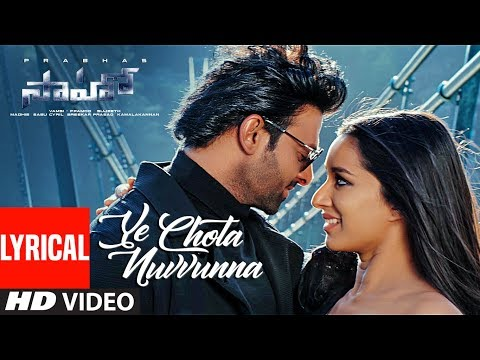 ye-chota-nuvvunna-lyrical-from-saaho