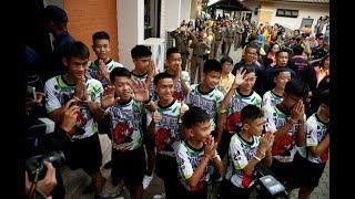 Дети, спасенные изпещеры вТаиланде, дали первую пресс-конференцию