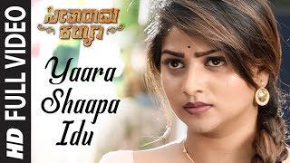gratis download video - Yaara Shaapa Idu Full Video Song || Seetharama Kalyana || Nikhil Kumar,Rachita Ram