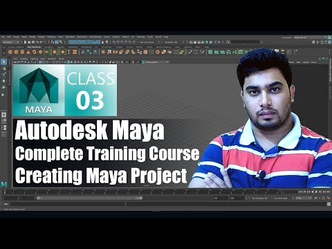 Autodesk Maya Complete Training Course    Class-03    Creating ...