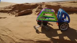 Магформерс в пустыне