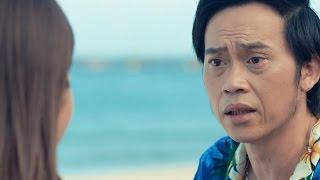 PHIM Hoài Linh  NÀNG TIÊN CÓ NĂM NHÀ  OFFICIAL TRAILER