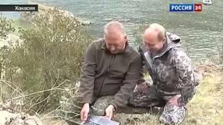 Путин с Шойгу на рыбалке в Туве