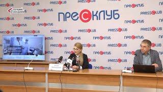 Юлія Тимошенко закликала Президента негайно створити й очолити Національний штаб боротьби з COVID-19