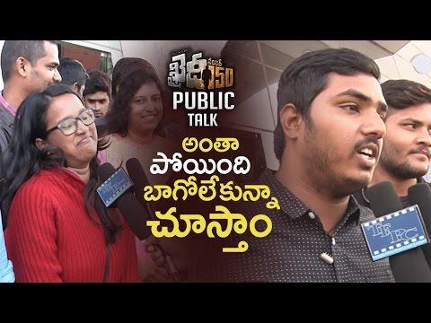 Khaidi No 150 Movie Public Talk   Review   Chiranjeevi   Kajal   TFPC