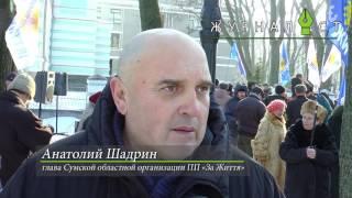 Рабинович поддержал Тодурова и назвал Супрун «позором Украины»