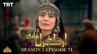 Ertugrul Ghazi Urdu | Episode 71 | Season 2