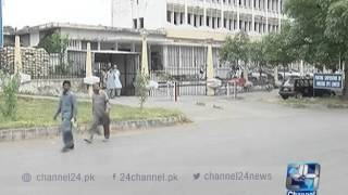24 Report: No audit of Printing Corporation of Pakistan for in 2 years