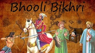 Bhooli Bikhri - New Channel Launched | Subscribe Now!