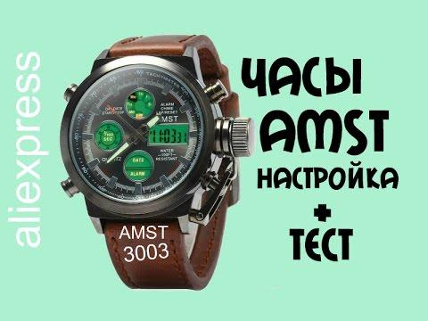 Часы amst cc100 обзор