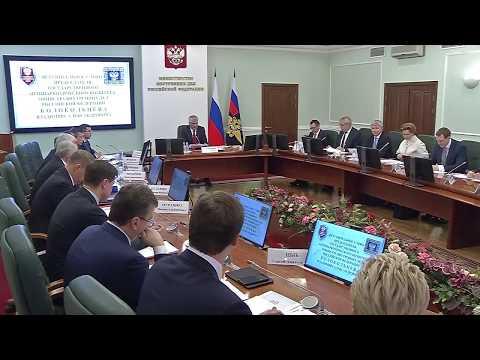 В МВД России состоялось заседание Государственного антинаркотического комитета