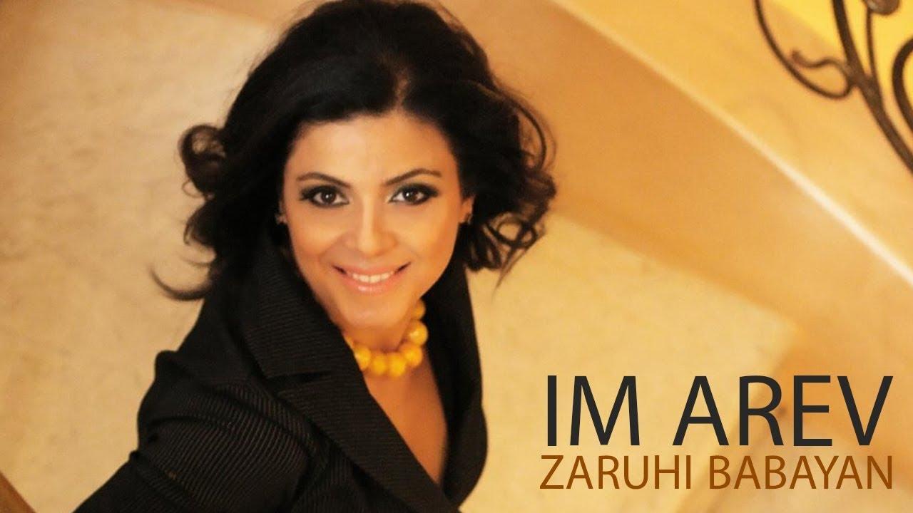 Zaruhi Babayan – Im Arev // Audio