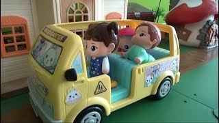 콩순이 콩콩이 세요 유치원 버스 장난감 놀이 Kongsuni Baby Doll Owl Kindergarten bus toys play