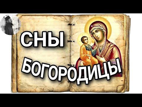 Молитва на исцелении святому луке