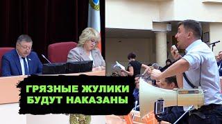 Бондаренко – террорист! Новые обвинения от «Единой России»