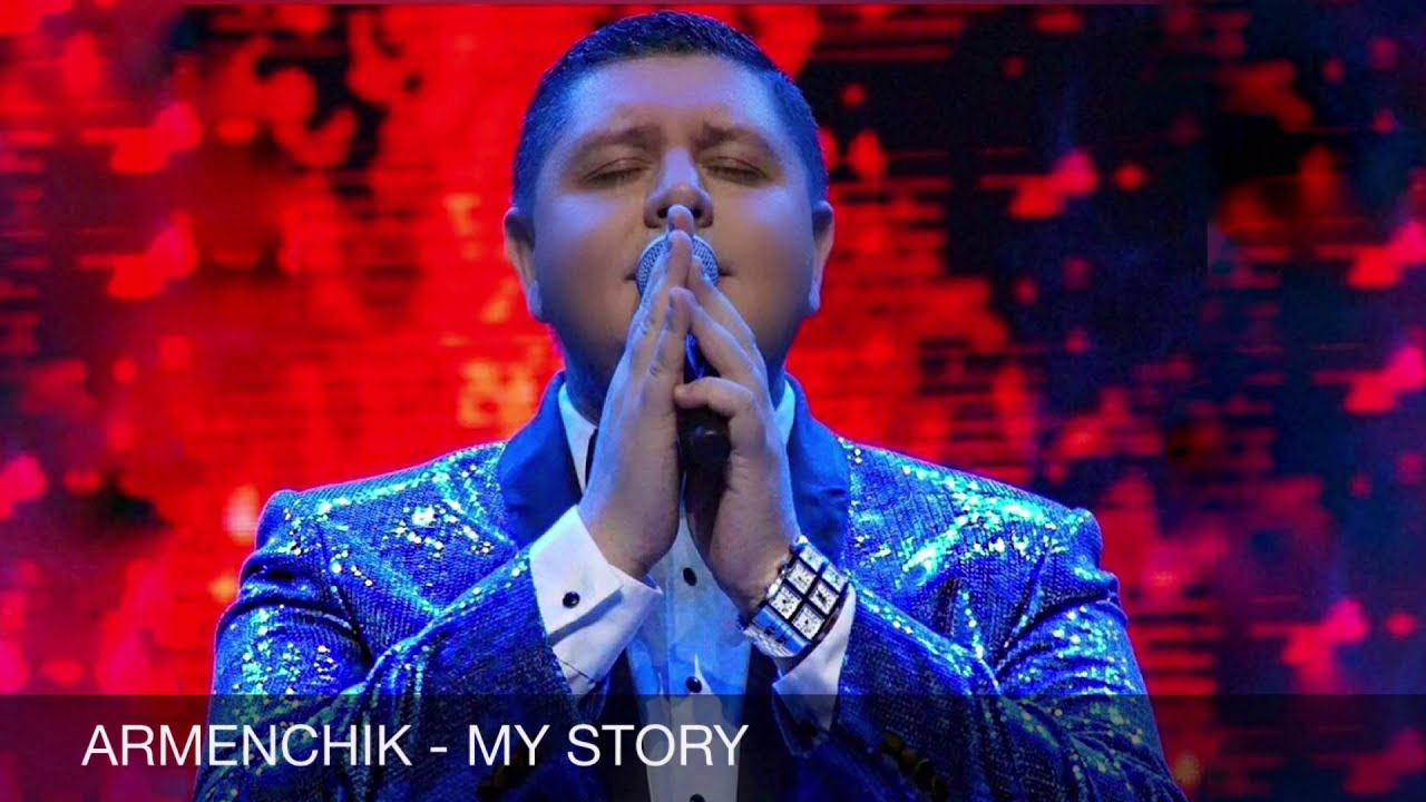 ARMENCHIK – MY STORY  // OFFICIAL // PREMIERE 2016